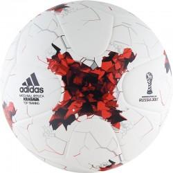 Мяч  футбольный Adidas Krasava Top Training в Новосибирске
