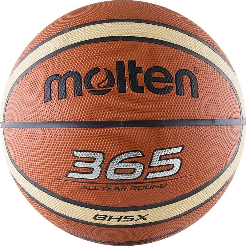 Мяч баскетбольный Molten BGHX в Новосибирске