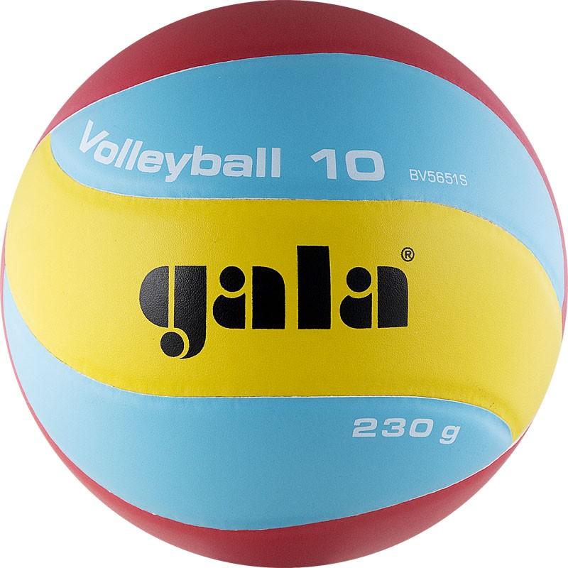 Мяч волейбольный Gala 230 Light 10 в Новосибирске