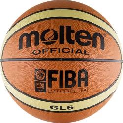 Мяч баскетбольный Molten BGL6 в Новосибирске