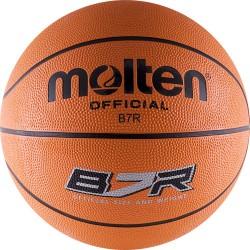 Мяч баскетбольный Molten B7R в Новосибирске