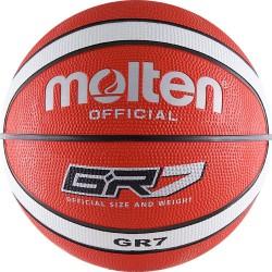 Мяч баскетбольный Molten BGR7-RW в Новосибирске