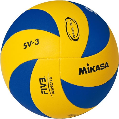Мяч волейбольный Mikasa SV-3 в Новосибирске