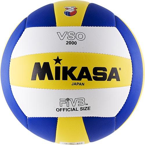 Мяч волейбольный Mikasa VSO2000 в Новосибирске