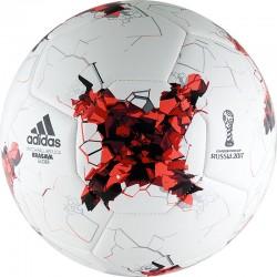 Мяч  футбольный Adidas Krasava Glider в Новосибирске