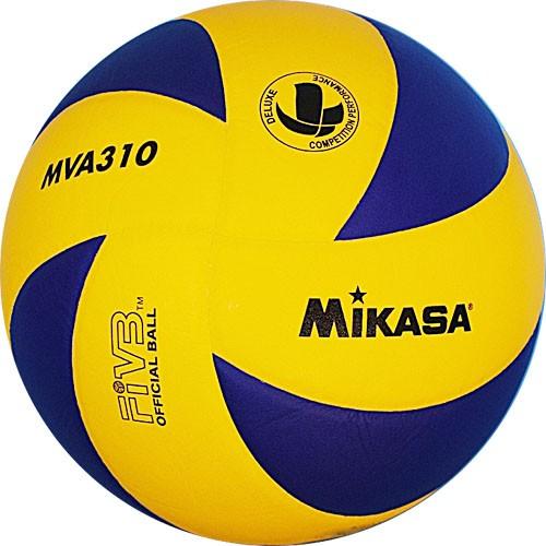 Мяч волейбольный Mikasa MVA310 в Новосибирске