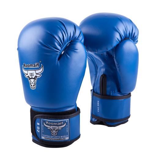Перчатки боксерские BXGT3 Dx синие