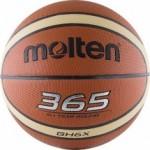 Мяч баскетбольный Molten BGHX