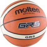 Мяч баскетбольный Molten BGR-OI