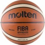 Мяч баскетбольный Molten BGMX