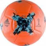 Мяч  ф/б Adidas Krasava Glider